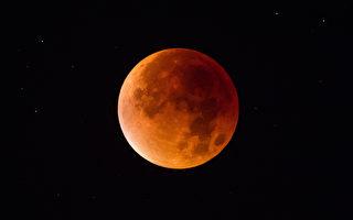 本世纪最长血月周五现身天宇 持续103分钟