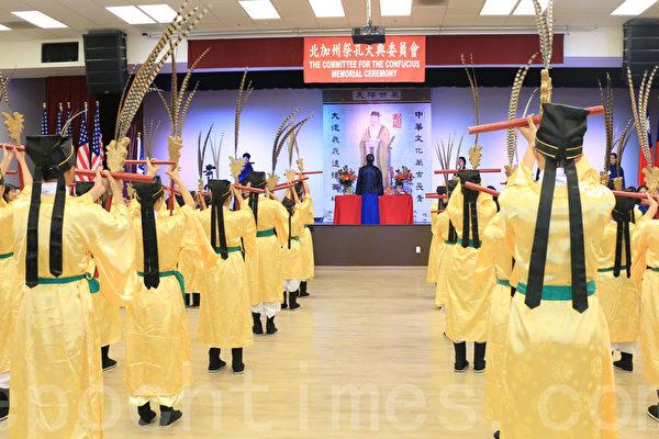美國加州祭孔典禮 傳統文化在海外的軟實力
