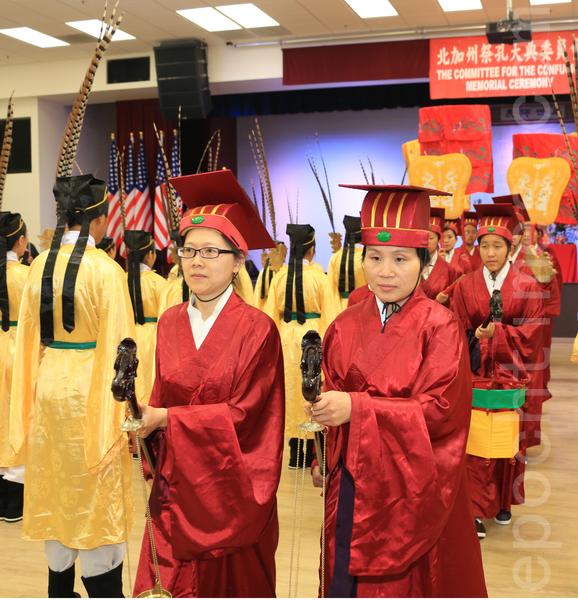 在灣區華僑文教中心舉辦的祭孔大典儀式。(李圓明/大紀元)