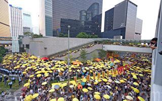 雨傘運動一周年 數千市民籲梁振英下臺