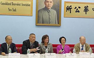 副州長出席華埠圓桌會議 聚焦經濟議題