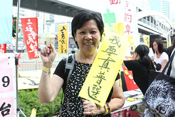 """70岁的洪太太直言""""要梁振英下台""""。(蔡雯文/大纪元)"""