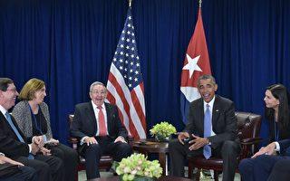 聯大期間 奧巴馬與卡斯特羅再度會面