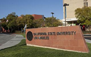 加州州大毕业生人数 连创第三年新高