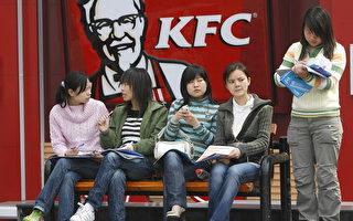 消費者變窮?洋快餐在中國遭遇寒冬