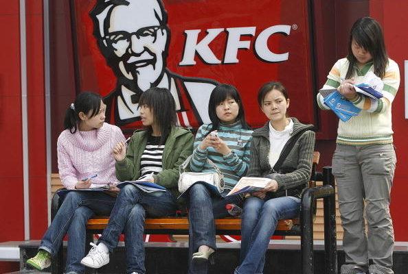 消费者变穷?洋快餐在中国遭遇寒冬