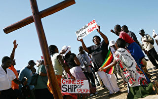 北京投巨款到非洲 民调:中共信誉垫底