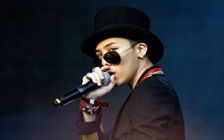 G-Dragon与水原希子 被爆仍是恋人关系
