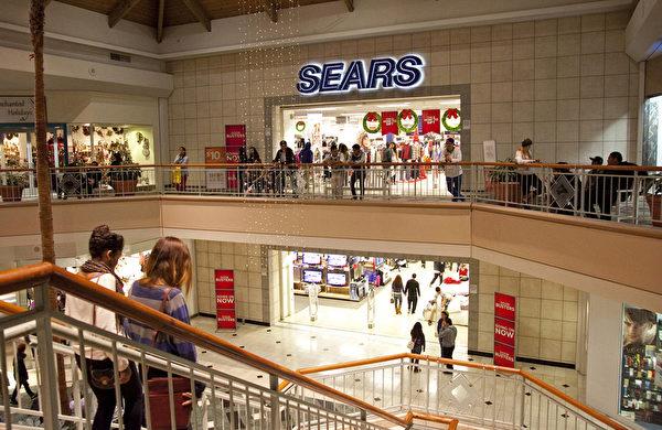 在过去三个会计年度,Sears的损失已超过10亿美元,在过去5年股价下跌幅度也超过80%。(季媛/大纪元)