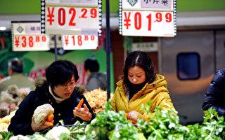 网文:大陆消费枯竭 中下层确实没钱