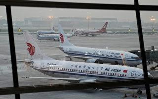 国航华盛顿飞北京班机引擎起火 被迫折返