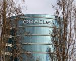 甲骨文(Oracle)将于2015年10月底,在旧金山举行的客户会议上,推出一项全新的服务,那就是向客户提供IT人员租借服务。(Justin Sullivan/Getty Images)