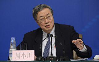 周小川在博鳌论坛表示,货币宽松周期已到尾声,释放了货币政策将不再宽松的信号。