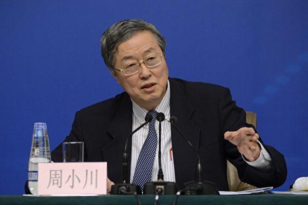 周小川在博鰲論壇表示,貨幣寬鬆周期已到尾聲,釋放了貨幣政策將不再寬鬆的信號。