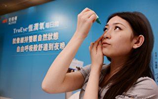 口干眼涩是干燥症?严重可致肺纤维化