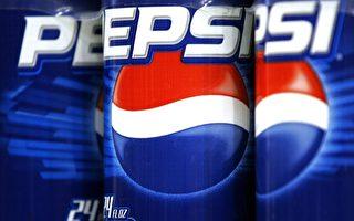 委国汇率狂贬379% Pepsi认亏14亿美元