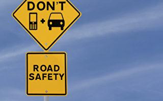 声控汽车会使驾驶分心 危险等同打手机