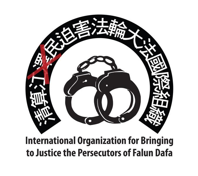 中共黑社会性质必然导致公检法司系统的全面堕落