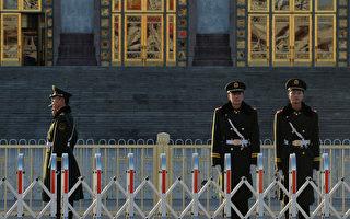港媒:江派常委子女等320名官二代被內控
