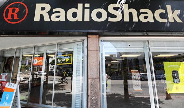 具有94年历史的美国电子产品连锁店RadioShack公司在2月5日申请破产保护。(AFP PHOTO/GABRIEL BOUYS)