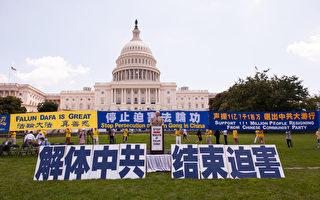 【解散党组织】基层党组织的溃烂(上)