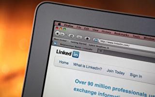 獲利優於預期 LinkedIn盤後飆漲近12%