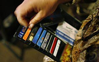 信用卡收費藏陷阱 持卡人需留意細節