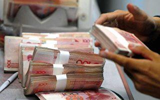 根據美國財政部的最新計算,在今年頭八個月,中國資本外流高達5000億美元,它凸顯了全球經濟當中財富的轉移。(AFP)