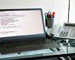 一名在社交问答网站Quora的匿名用户称,他23岁,在华尔街担任程序设计师,年薪是普通新入职华尔街分析师的三倍。(Fotolia)