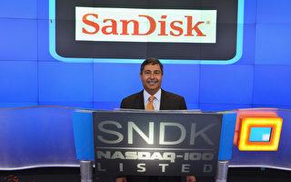 闪存大厂SanDisk求售 盘后涨11%