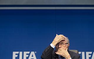 FIFA丑闻缠身 四大赞助商齐呼布拉特下台