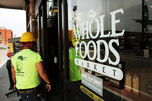 美超市巨头Kroger会买下Whole Foods吗?