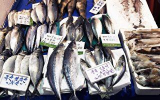 亞裔愛吃魚 須留神汞中毒