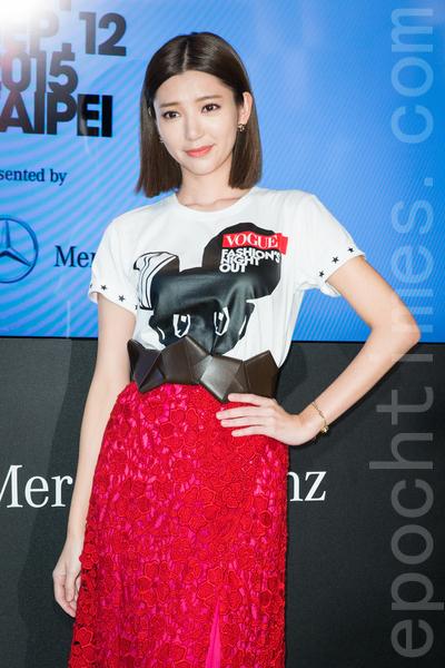 艺人郭雪芙在台北出席时尚活动资料照。(陈柏州/大纪元)