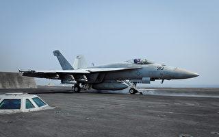 外媒:中共無實力建造致命核動力航母