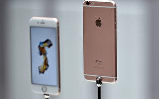 iPhone 6S傳漲聲  網友嘆台幣不爭氣