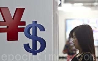 央行双降后 专家预计人民币汇率将贬至7.75