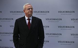 德国扩大查大众汽车  警方搜总部及私宅