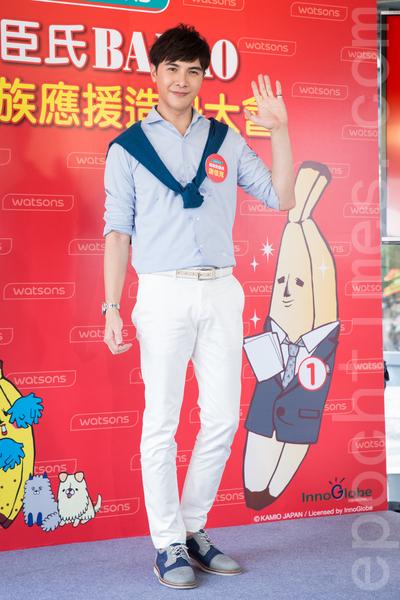 藝人謝佳見9月30日在台北出席代言活動。(陳柏州/大紀元)