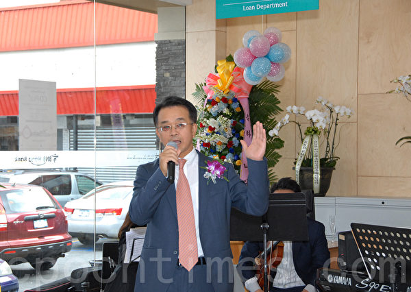 BNB HANA银行行长金鸿柱先生在开业仪式上祝词。(李雯/大纪元)