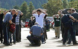 美俄勒冈州爆大学枪击案 10死7伤
