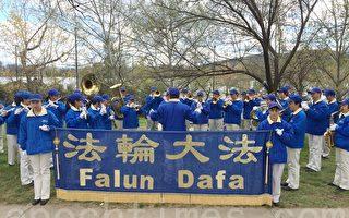 悉尼天国乐团堪京花节送祝福