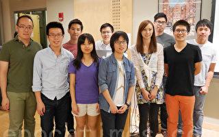 MIT台湾学生迎新庆中秋