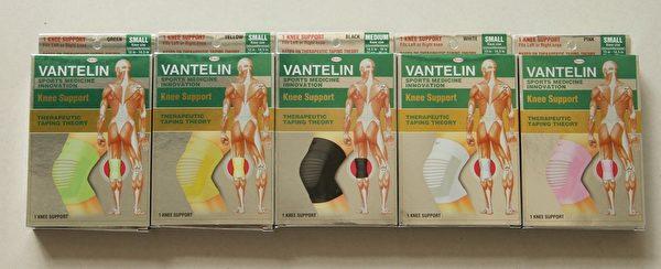 """日本理疗级护具品牌——万特力(Vantelin)有121 年历史,具有""""贴、软、薄、简""""四大特点,刚进驻纽约。( 张学惠/大纪元)"""