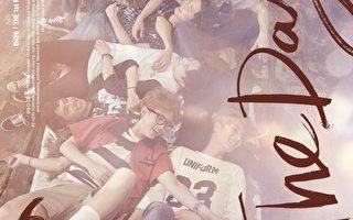 JYP推出男團DAY6 為歌謠界注入新活力