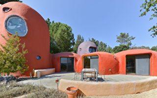 灣區奇房 來自太空的房子?