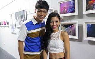 艾怡良和蔡旻佑合唱:好像回到17歲