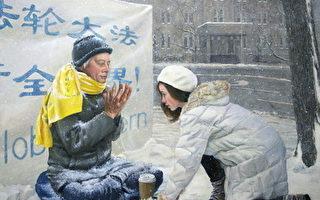 《禮物 2 》(《Gift 2》),Kathy Gillis  ,oil painting,121.5cmx148cm,2014
