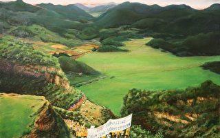 《正義的匯集》──人權聖火 Kathleen Gillis,油彩.畫布,104 x 118cm,2007