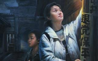 《夜的光明》,陳肖平,油彩.畫布,36x48英寸, 2007